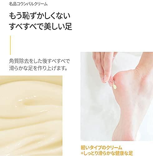 3WB(スリーダブリュービー) コウンバル クリームの商品画像5