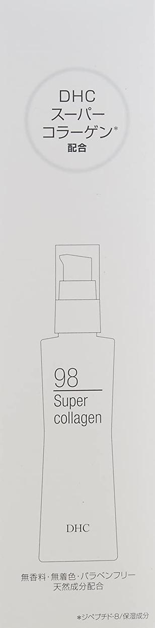 DHC(ディーエイチシー) スーパーコラーゲンの商品画像7