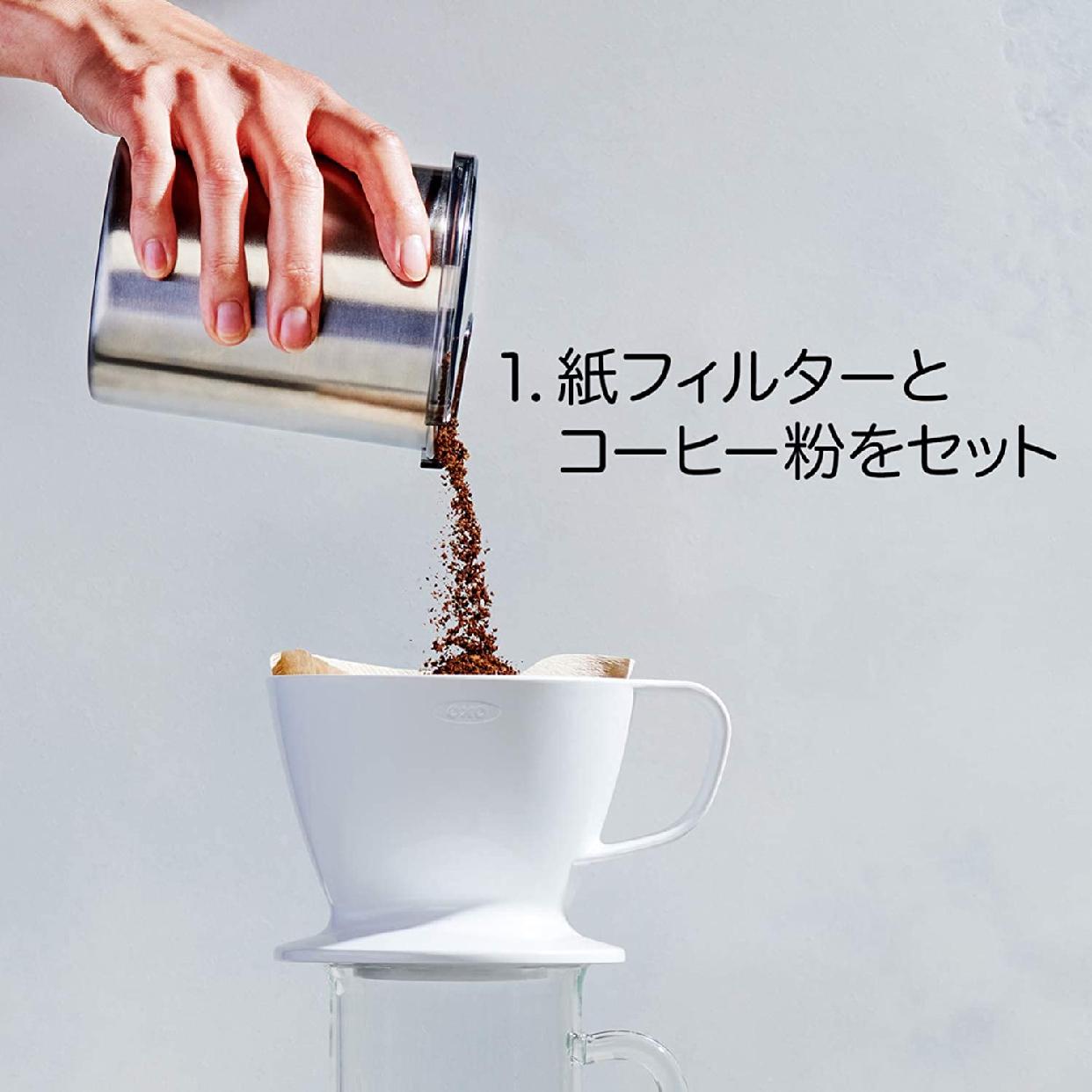 OXO(オクソー) オートドリップコーヒーメーカー 11180100の商品画像3