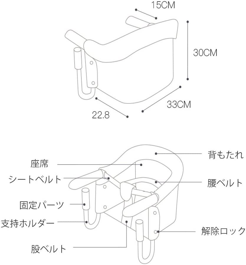 Newox(ネウォックス) テーブルチェアの商品画像4