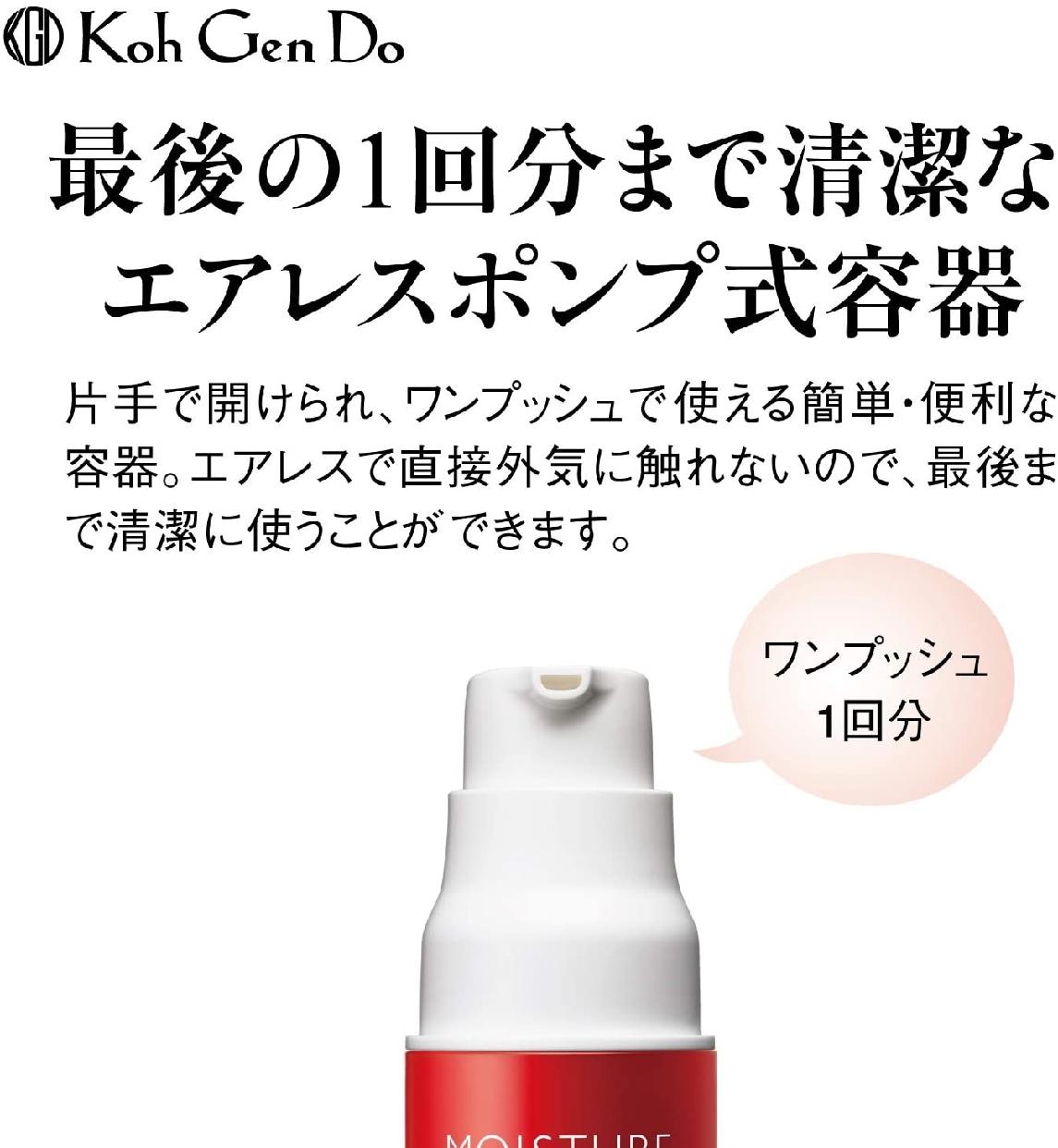 江原道(Koh Gen Do) オールインワン モイスチャー ジェルの商品画像8