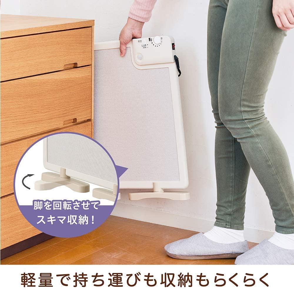 DOSHISHA(ドウシシャ) パネルヒーター PHU-021Jの商品画像3