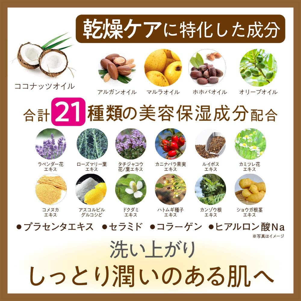 世田谷コスメ(Setagaya COSME) クリアクレンジング ココナッツの商品画像4