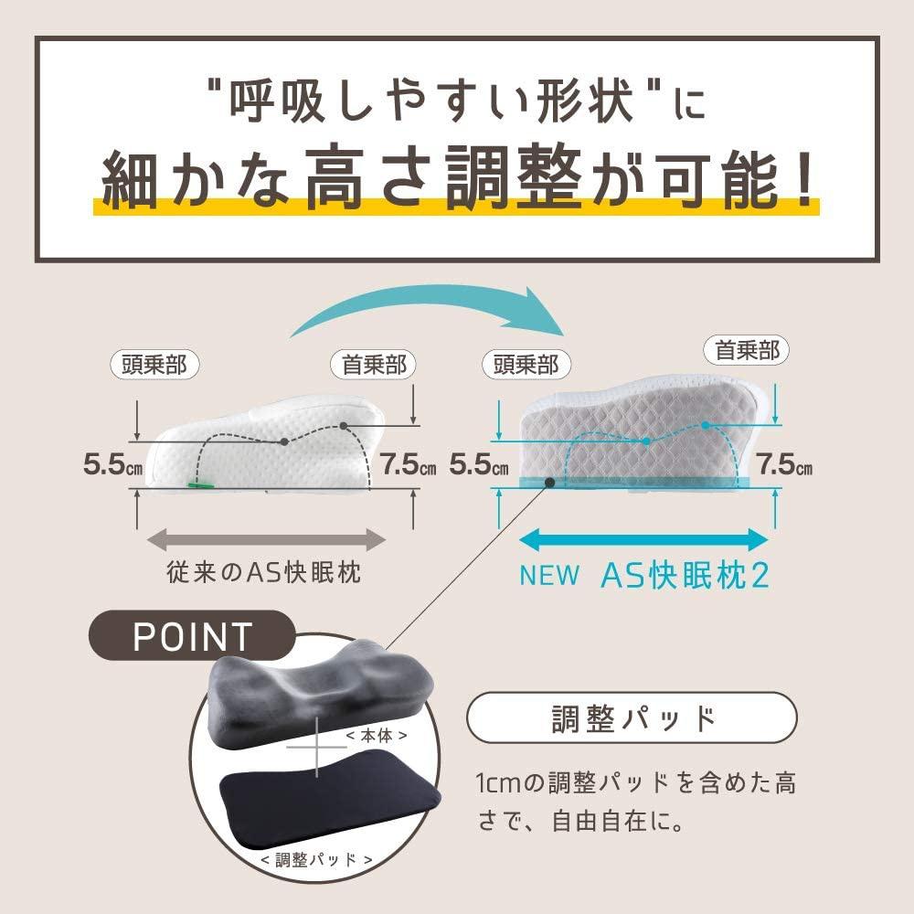 Nelture(ネルチャー) スージーAS快眠枕2の商品画像7