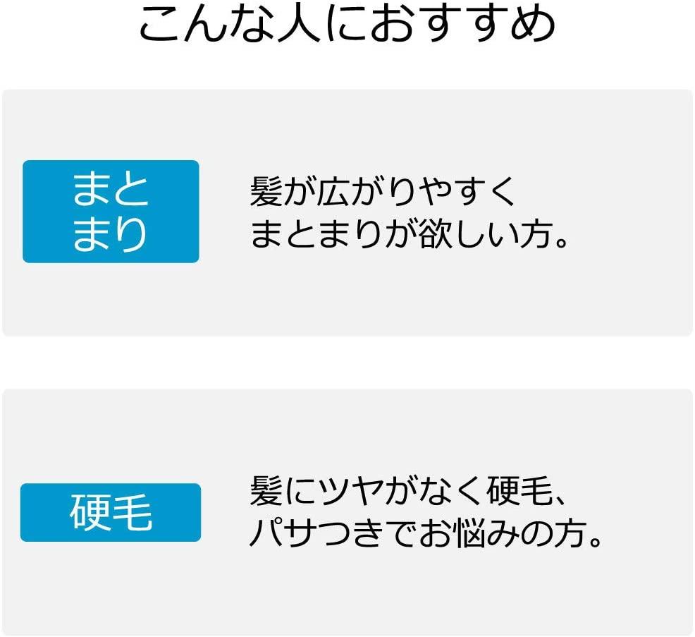 Of cosmetics(オブ・コスメティックス) トリートメント オブヘア・2 スタンダードサイズ(白樺の香り)の商品画像2