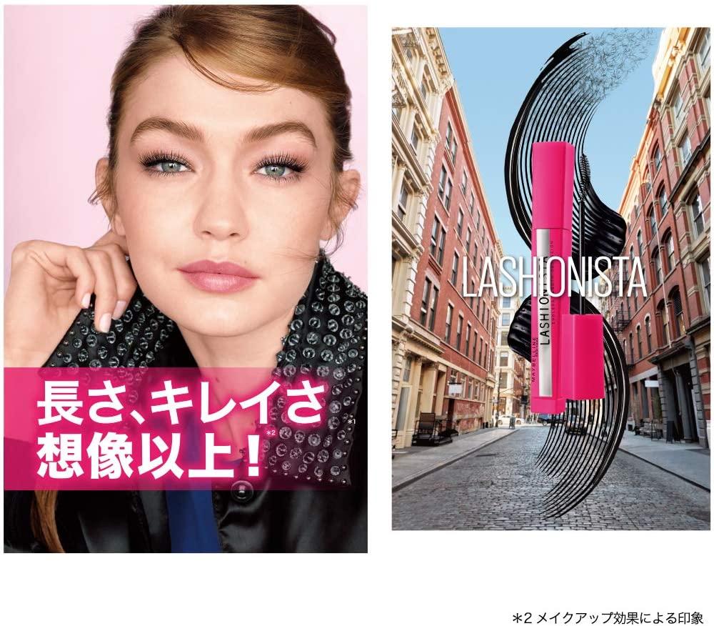 MAYBELLINE NEW YORK(メイベリンニューヨーク)ラッシュニスタ Nの商品画像8