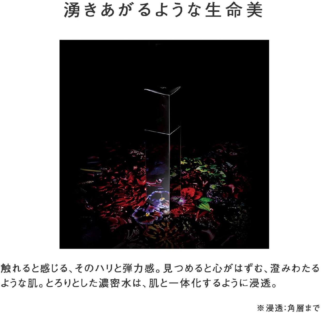 B.A(ビーエー) ローションの商品画像8