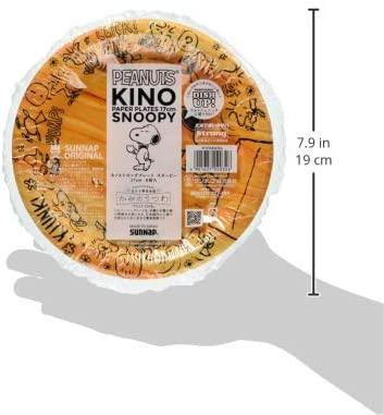 サンナップ キノストロングプレート スヌーピー P1708KNS 8枚入の商品画像2