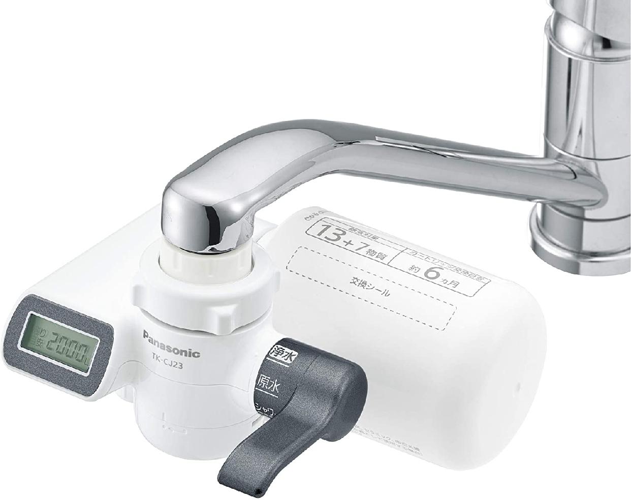 Panasonic(パナソニック)浄水器 TK-CJ23の商品画像