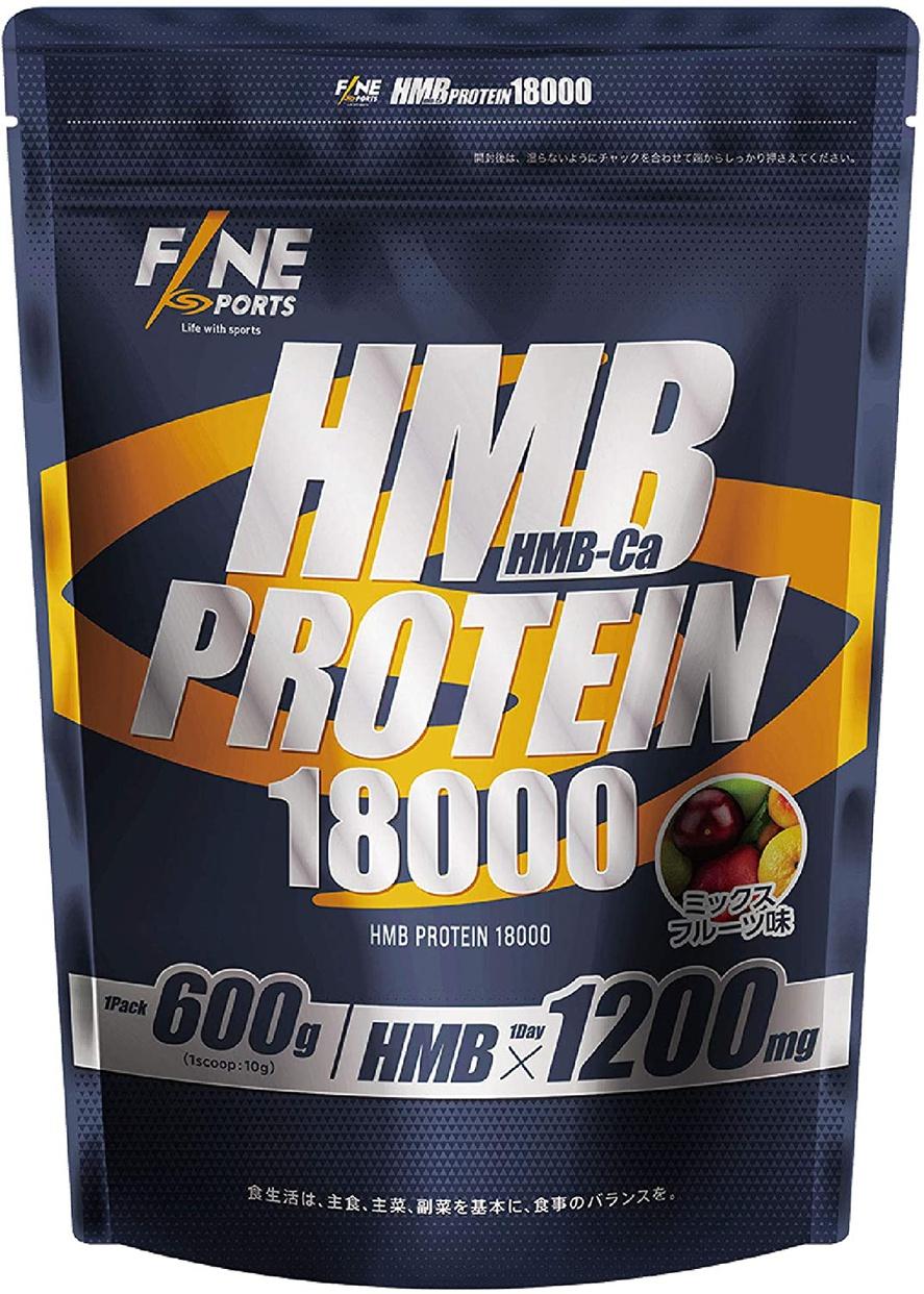 FINE SPORTS(ファイン スポーツ) HMBプロテイン18000の商品画像2