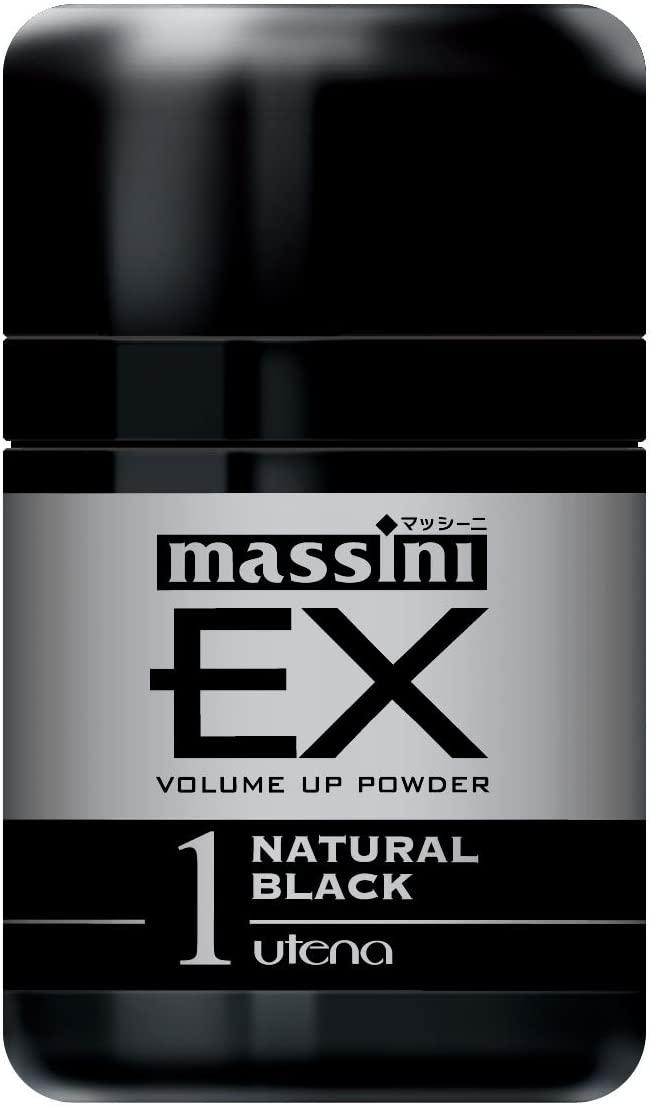massini(マッシーニ) EX ボリュームアップパウダーの商品画像6