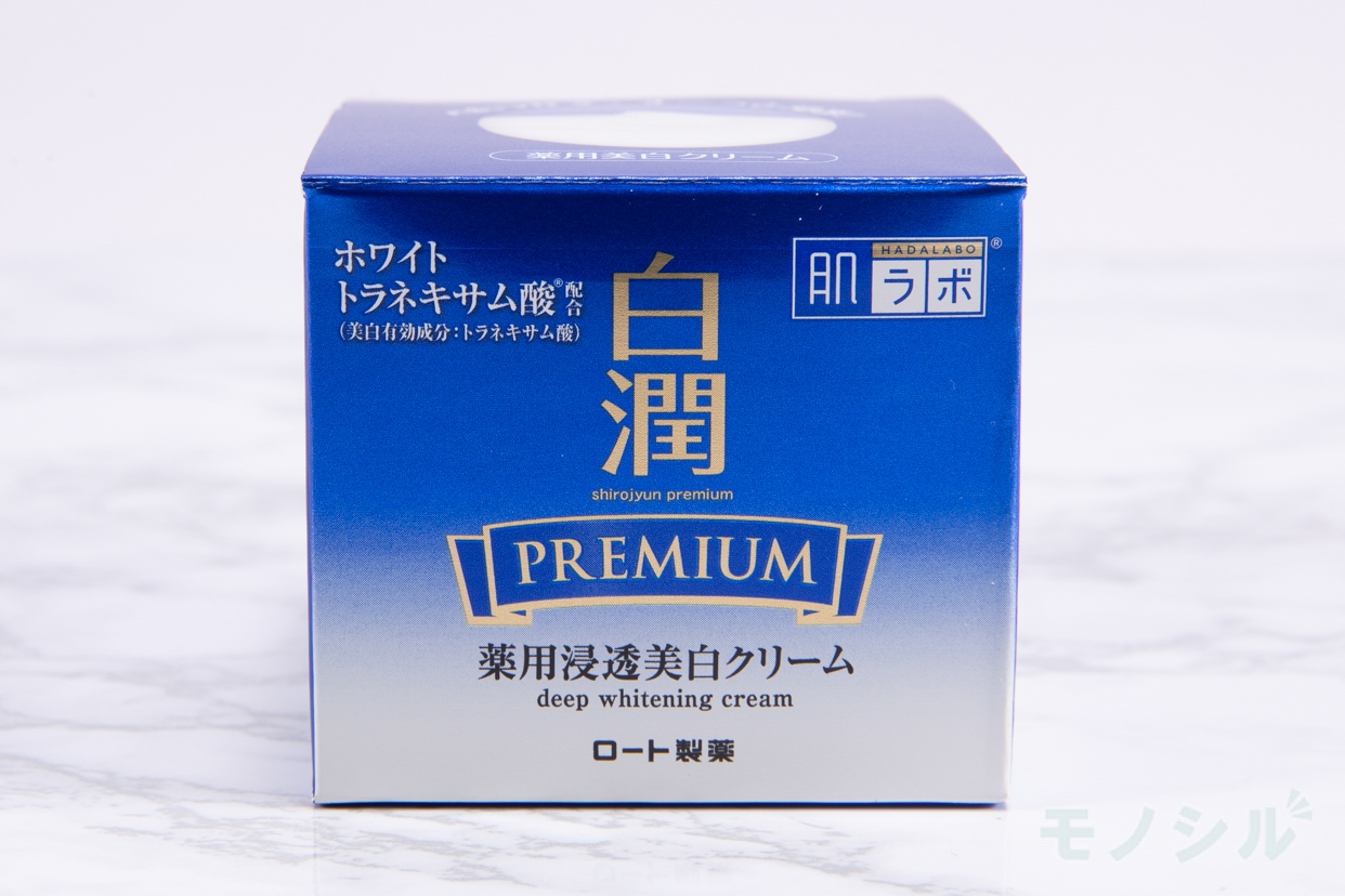 肌ラボ(HADALABO) 白潤プレミアム 薬用浸透美白クリームの商品外箱の画像