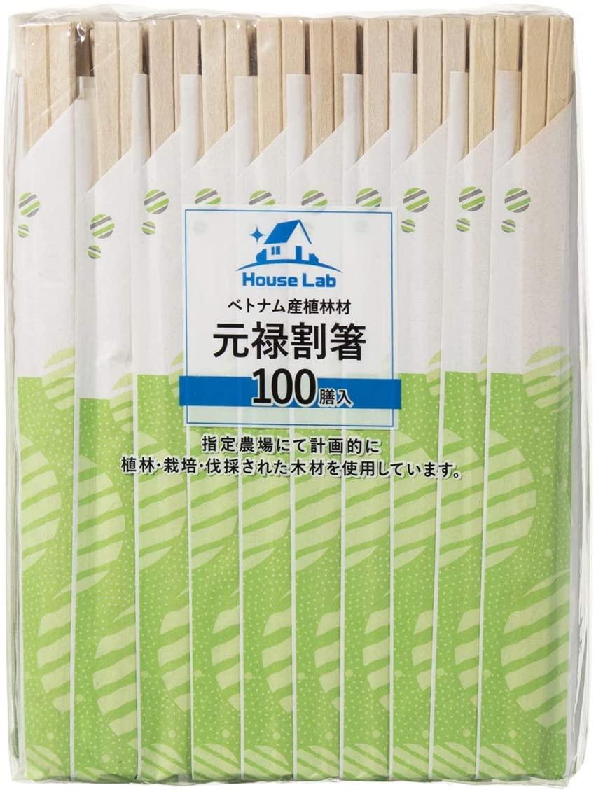 HouseLab(ハウスラボ)元禄割箸 袋入り 100膳 AR-002 20.5cmの商品画像