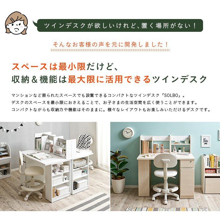 スマート・アイ ソルボの商品画像7