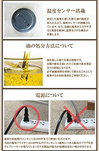 ダイシン商事(ダイシンショウジ) 電気フライヤー FL-DS6W シルバーの商品画像5