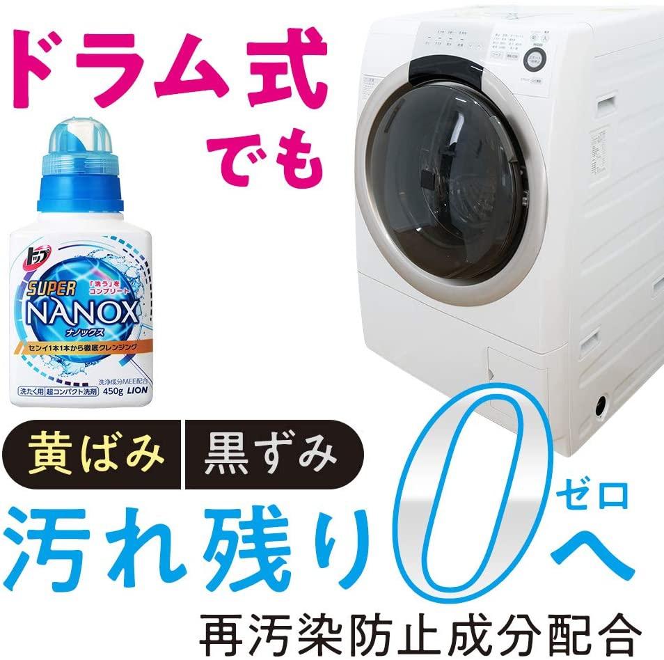 トップ スーパーナノックスの商品画像4