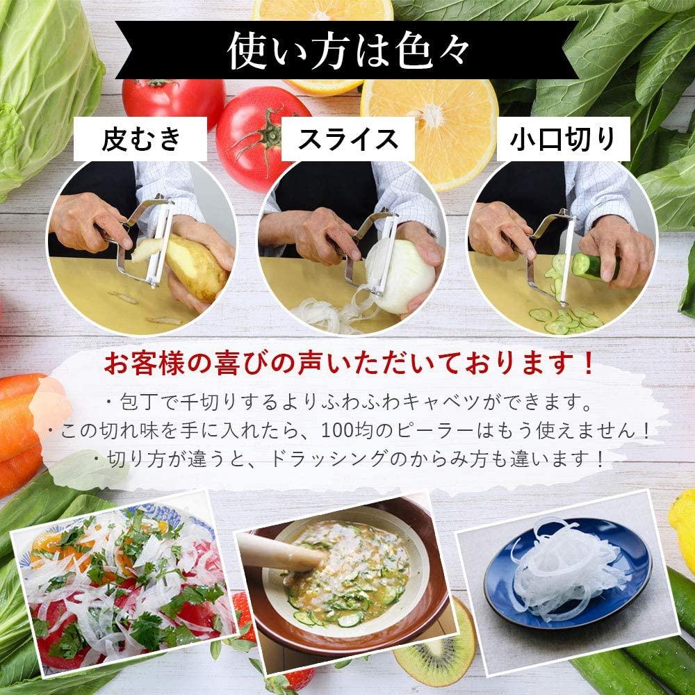 和田商店 復刻版 プロピーラーVの商品画像6