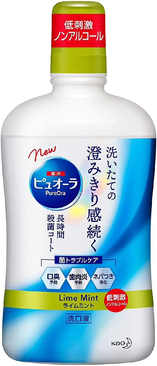 PureOra(ピュオーラ) 洗口液 ノンアルコールの商品画像