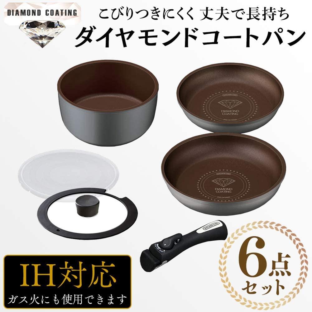 IRIS OHYAMA(アイリスオーヤマ)ダイヤモンドコートパン 6点セットの商品画像2