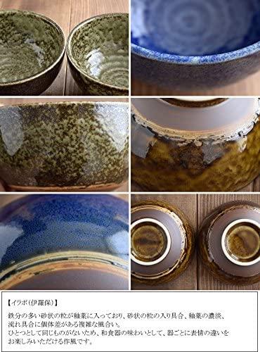 TABLE WARE EAST.(テーブルウェアイースト) どんぶり(大)17cm 窯変イラボの商品画像7