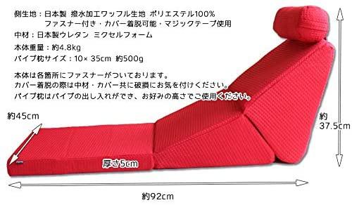 beeb-y(ビーバイ) テレビ枕の商品画像7