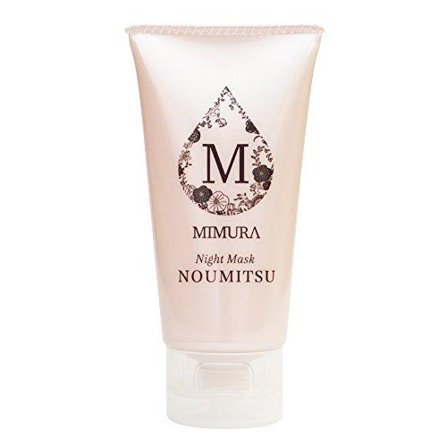 MIMURA(ミムラ)ナイトマスクNOUMITSUの商品画像