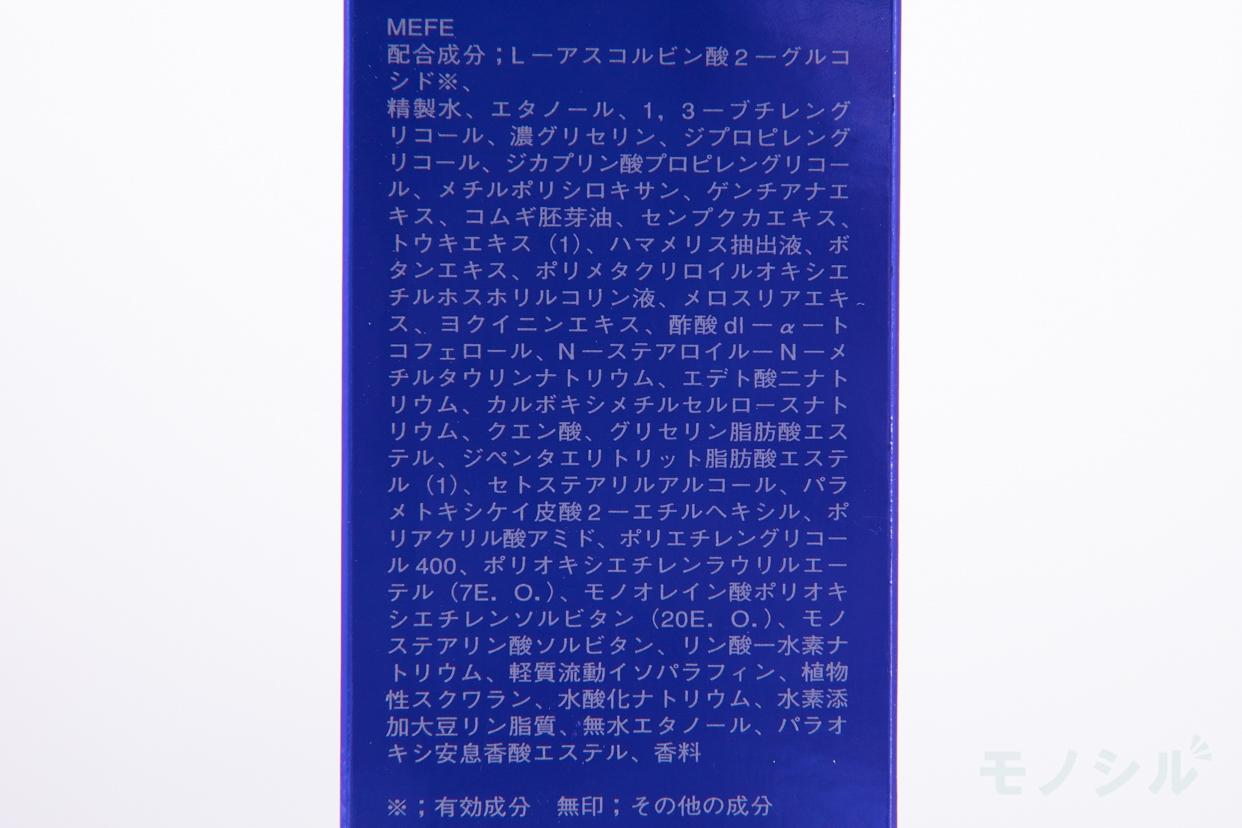 雪肌精(SEKKISEI) 薬用 雪肌精 乳液の商品画像4 商品の成分表