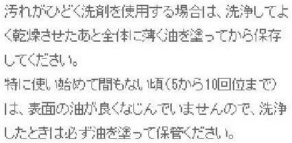 柳宗理(SORI YANAGI) 鉄フライパン【ファイバーライン加工】フタ付きの商品画像10