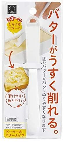 小久保工業所(コクボコウギョウショ)ピーラー式バターナイフ KK-272 白の商品画像