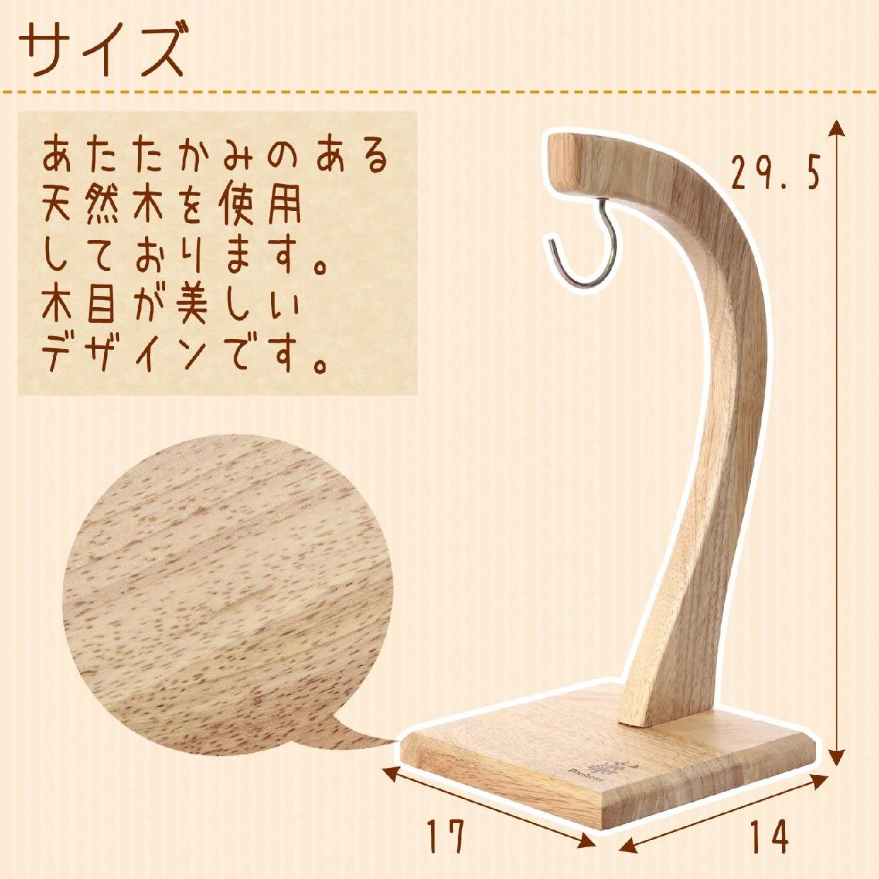 不二貿易(ふじぼうえき)木製バナナツリー ボヌール 94379の商品画像7