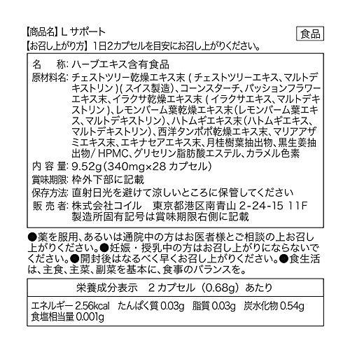 noi(ノイ) Lサポートの商品画像8
