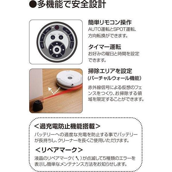 NITORI(ニトリ) ロボットクリーナー ルノン XR210の商品画像8