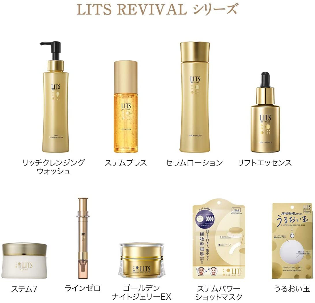 LITS(リッツ) リバイバル ステムプラスの商品画像9