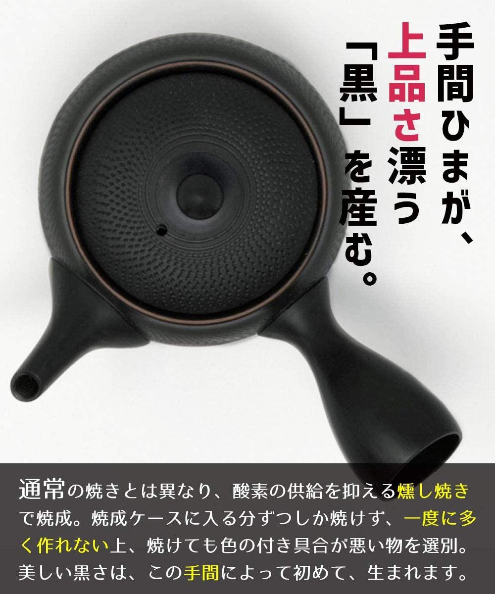 喫茶去 味がまろやかになる 常滑焼 黒泥急須  黒の商品画像3