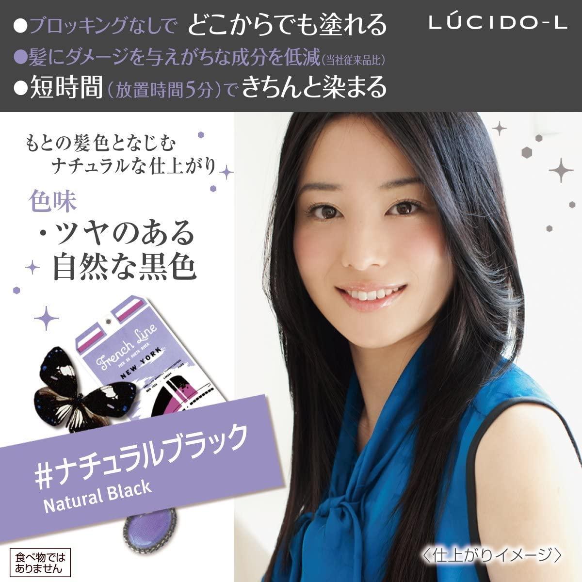 LUCIDO-L(ルシードエル)ミルクジャム髪色もどしの商品画像4