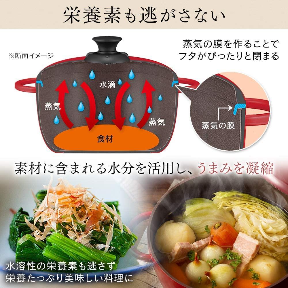 IRIS OHYAMA(アイリスオーヤマ)【IH対応】デザイン無加水鍋 GMKS-24S グレーの商品画像2