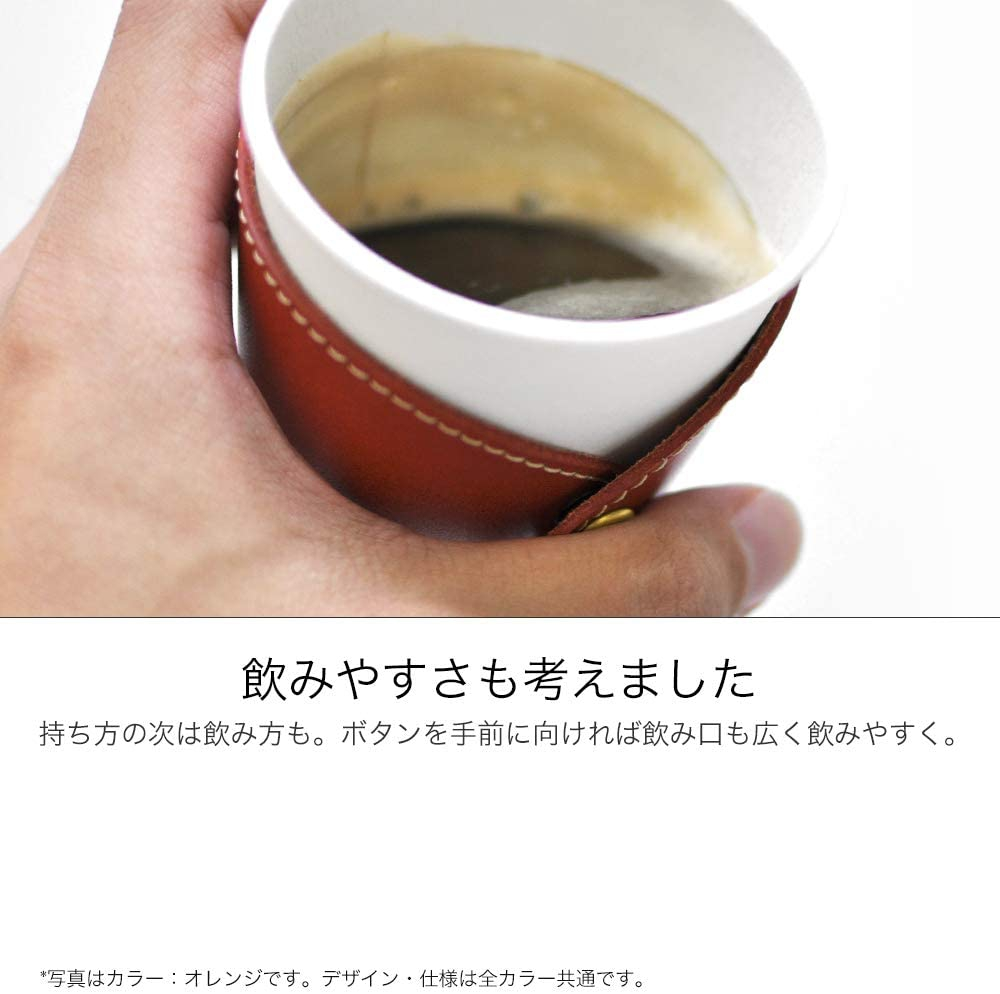 HUKURO(ハクロ)ぴたっとはまるカップスリーブの商品画像6