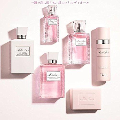 Dior(ディオール) ミス ディオール シルキー ボディ ミストの商品画像2