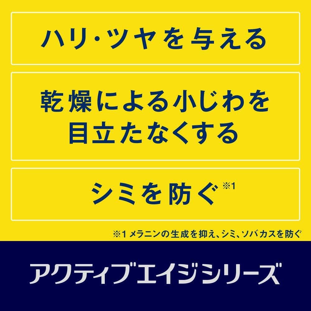 NIVEA MEN(ニベアメン)アクティブエイジローションの商品画像5