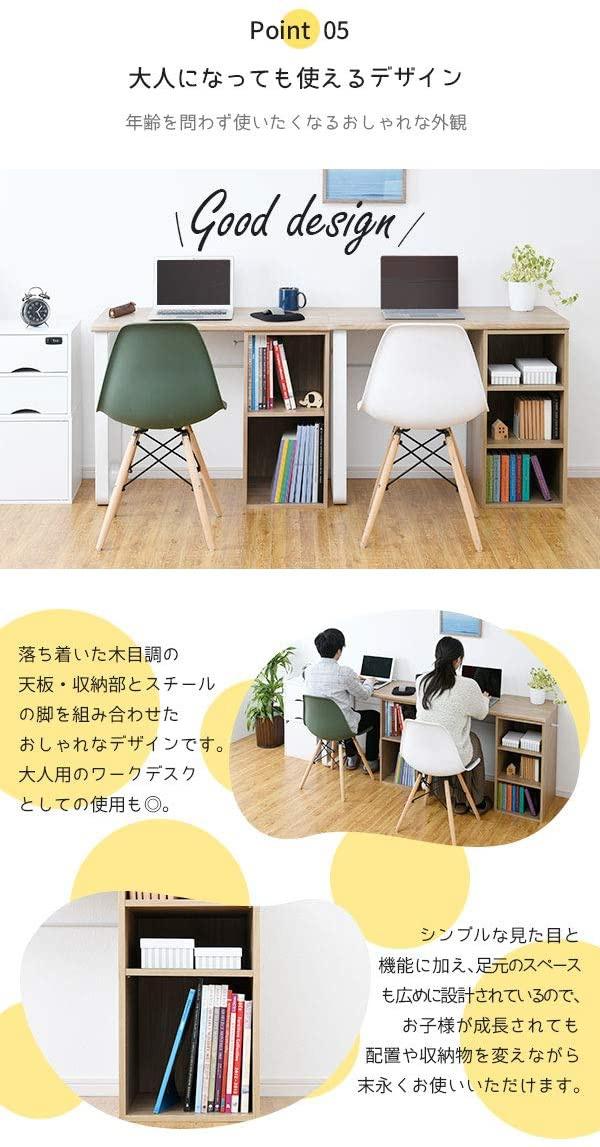 noconocoキッチン(ノコノコキッチン) Peanuts シンプル ツインデスク MC-SL022SETの商品画像8