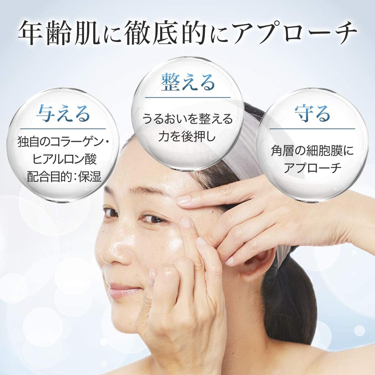 Domohorn Wrinkle(ドモホルンリンクル) クリーム20の商品画像5