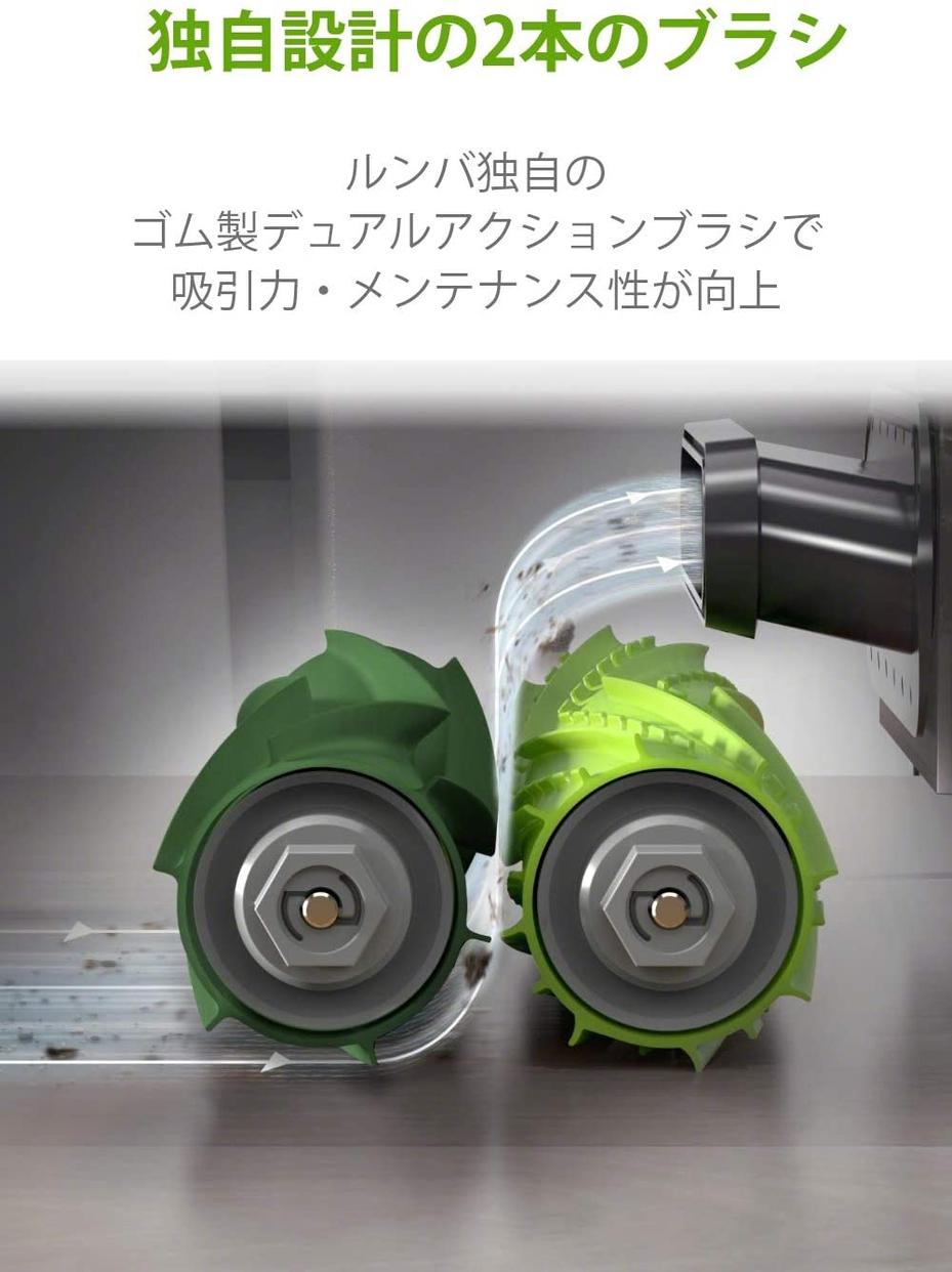 irobot(アイロボット) ルンバ e5の商品画像5
