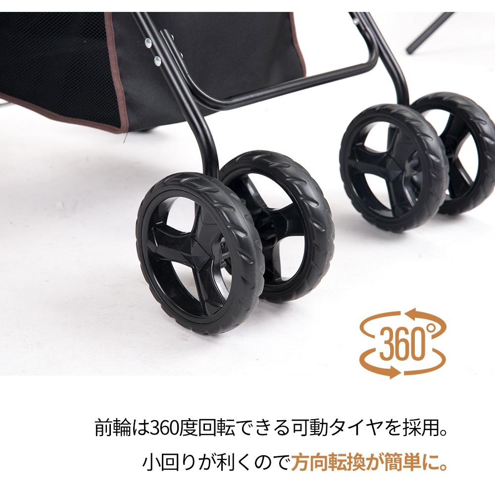 BTM(ビーティーエム) 折りたたみ式4輪ペットカートの商品画像10