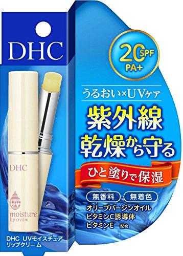 DHC(ディーエイチシー) UVモイスチュア リップクリームの商品画像