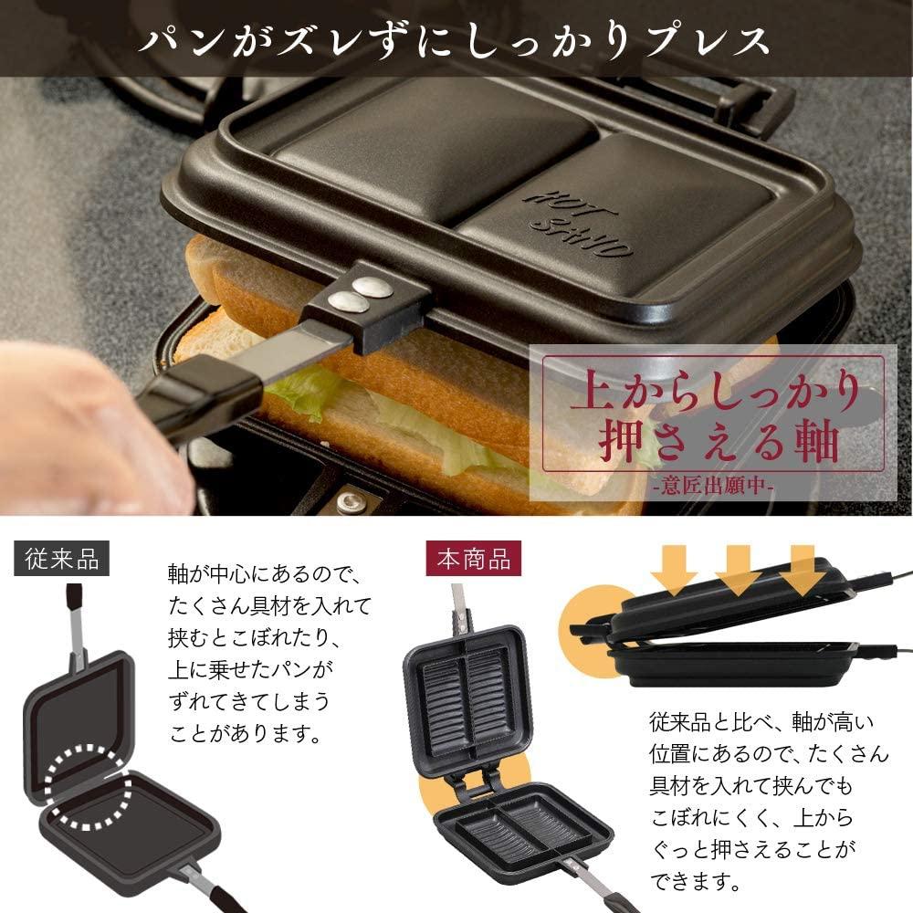 IRIS OHYAMA(アイリスオーヤマ) 具だくさんホットサンドメーカー ダブル GHS-Dの商品画像4
