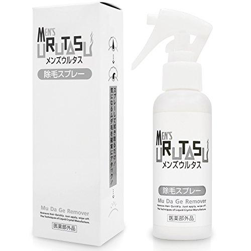 Men's URUTAS(メンズウルタス)除毛スプレーの商品画像