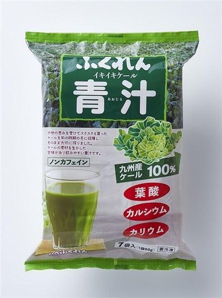ふくれんイキイキケール青汁