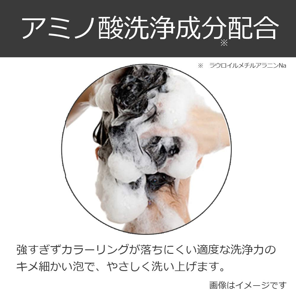 annadonna(アンナドンナ) EVERY(エブリ) カラーシャンプー<ピンク・レッド>の商品画像4