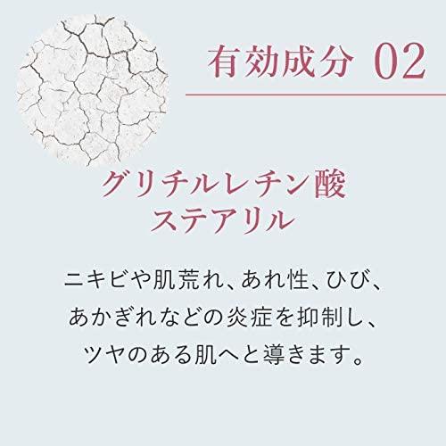 pluskirei(プラスキレイ) リンクルモイストクリームの商品画像6