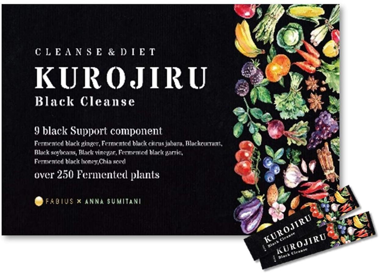 FABIUS(ファビウス) 黒汁 KUROJIRU